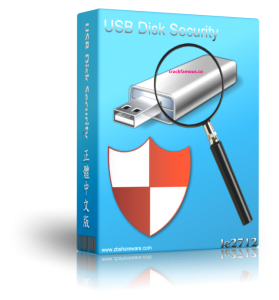 USB Disk Security 6.7 Crack & Serial Key Free Download [2020]